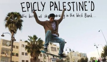 Palestine Fundraiser With Epicly Palestine'd (Film Screening), Puppet Theatre, Readings & Live Music